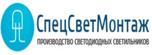 СпецСветМонтаж