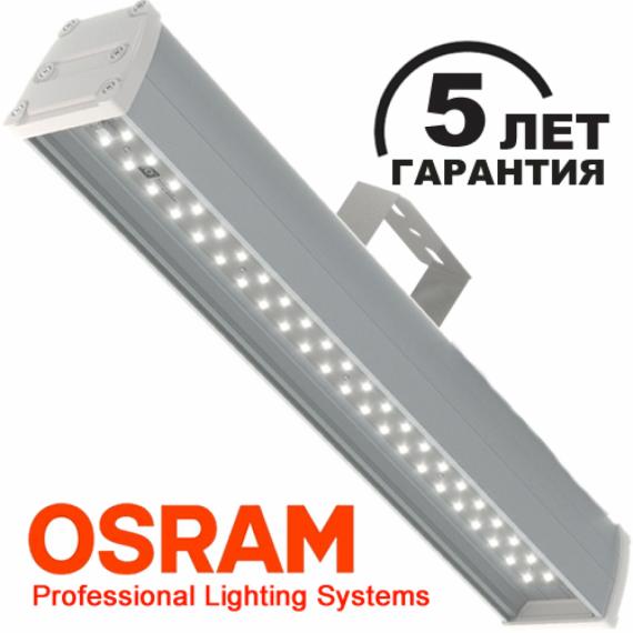 Промышленный светодиодный светильник IO-PROM55
