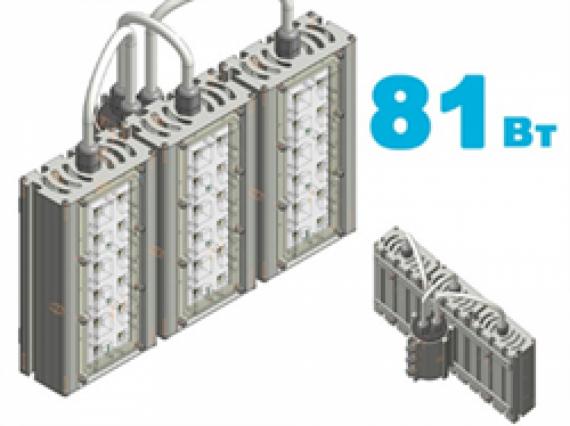 """Светодиодный светильник """"Прожектор"""" VRN-LP27-81T-A50K67-K консольный"""