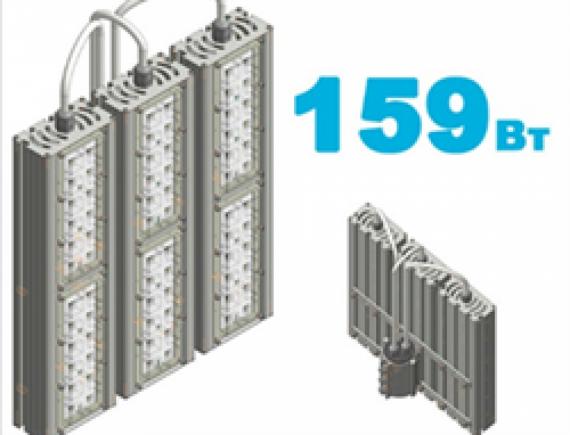 """Светодиодный светильник """"Прожектор"""" VRN-LP100-159T-A50K67-K консольный"""