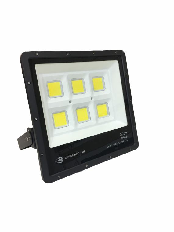 Светодиодный прожектор серия R300 РУСЛАН 300Вт