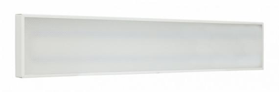 Универсальный светодиодный светильник LEDNIK Menkar 2X 1200 мм