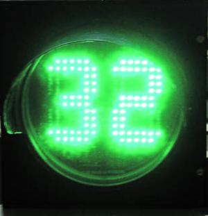 Светофоры дорожные светодиодные (ТООВ) ТВ-300Л