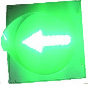 Секции светофорные дополнительные (Для транспортных светофоров в объёмном корпусе) ССД-300