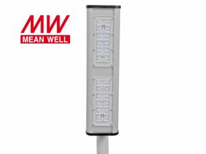 """Светодиодный светильник """"Модуль Магистраль"""",консоль КМО-1, 80 Вт НВ-У-K-Н-80-505.120.130-5-0-67-М"""