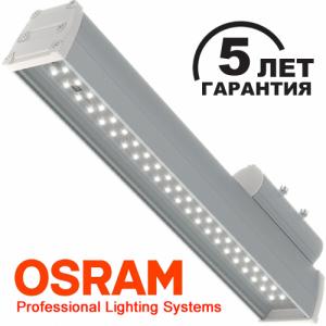 Уличный светодиодный светильник IO-STREET55