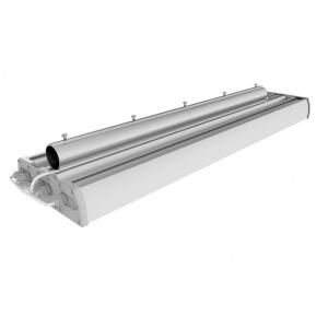 Уличный консольный светодиодный светильник ДКУ-200/23000 200Вт