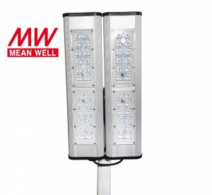 """Светодиодный светильник """"Модуль Магистраль"""",консоль КМО-2, 160 Вт НВ-У-K-Н-160-505.240.130-5-0-67-М"""