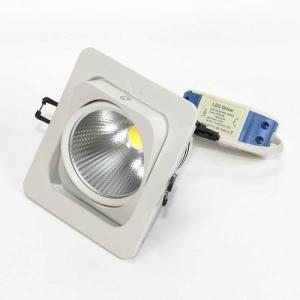 Светодиодный Светильник Встраиваемый 120.1 Series White Housing BW132 (10W,220V,Day White)