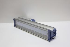 Уличный светодиодный светильник RS-STREET 50x1 S5 (Д)