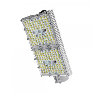 Светодиодный светильник ПромЛед Магистраль v2.0-100 Мультилинза ЭКО 155х70