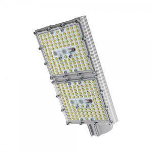 Светодиодный светильник ПромЛед Магистраль v2.0-100 Мультилинза Экстра 155х70