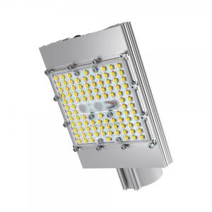 Светодиодный светильник ПромЛед Магистраль v2.0-50 Мультилинза ЭКО-Л 155х70