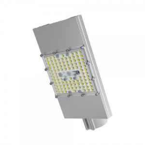 Светодиодный светильник ПромЛед Магистраль v2.0-80 Мультилинза ЭКО 155х70
