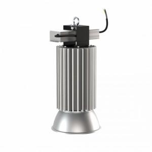 Светодиодный светильник ПромЛед ПРОФИ v2.0-200 Экстра Плюс