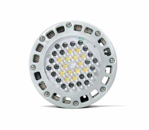 Светодиодный светильник ПСС 12 КОЛОБОК с доп.оптикой