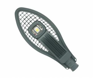 Уличный консольный светодиодный светильник LEDNIK RSD 50 КОБРА (NEW)