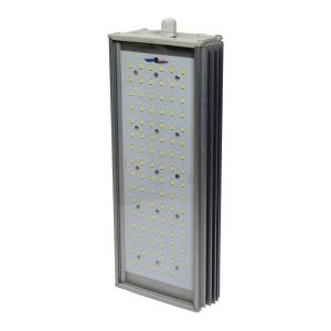Светодиодный светильник ТЕГАС СН7П50АПК