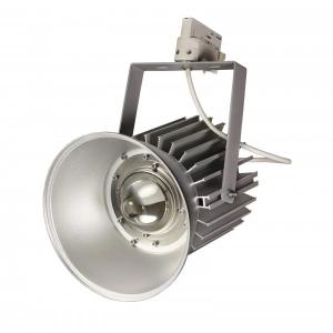 Светодиодный светильник ПромЛед Трек-40