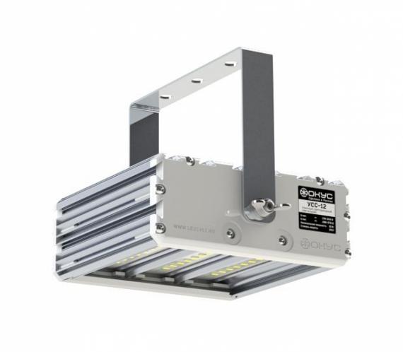 Низковольтный светильник УСС 12 НВ 2Ex