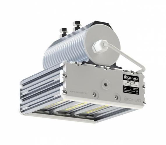 Низковольтный светильник УСС 9 НВ 2Ex (взрывозащищенный)