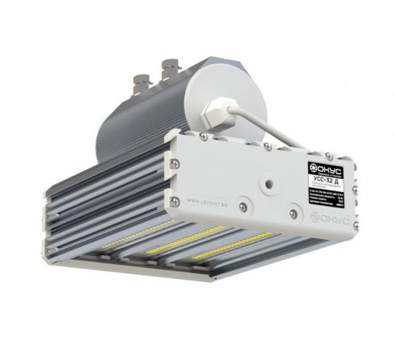 Низковольтный светильник УСС 32 НВ 2Ex (взрывозащищенный)