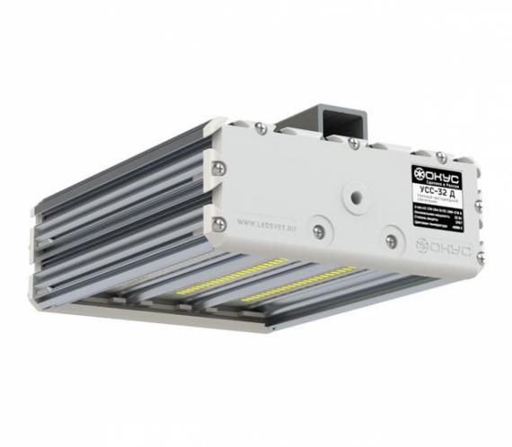 Светодиодный светильник УСС 32